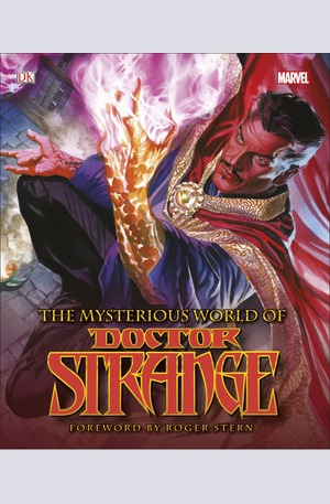 Книга - The Mysterious World of Doctor Strange