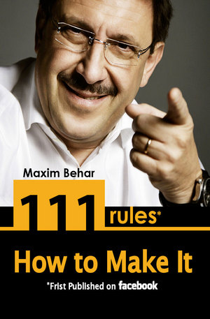 е-книга - 111 Rules on Facebook: How to Make it