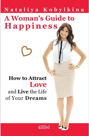 е-книга - A Woman's Guide to Happiness