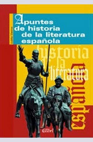 Книга - История на испанската литература