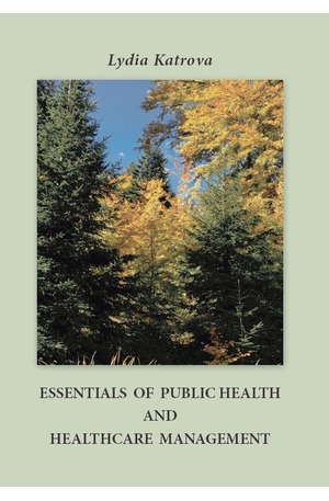 е-книга - Essentials of Public Health and Healthcare Management