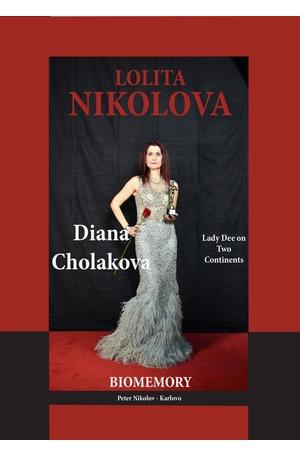 е-книга - Diana Cholakova. Lady Dee on Two Continents