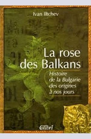 Книга - La rose des Balkans