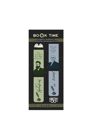Продукт - Магнитни книгоразделители - Book Time - Ботев и Вазов