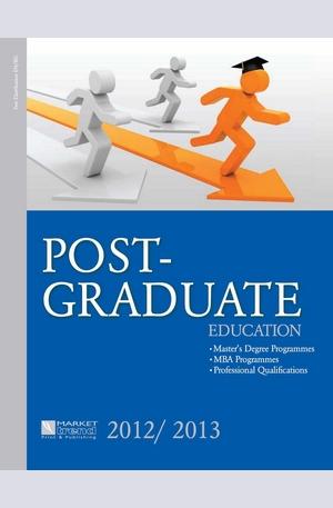 е-книга - Справочник за кандидатстване по магистърски програми