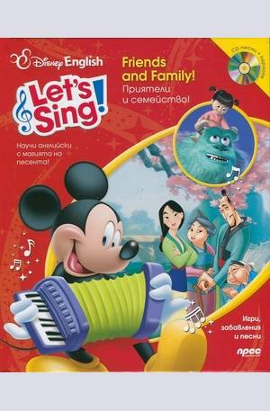 Книга - Приятели и семейство/ Friends and Family + CD песни + караоке
