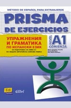 Книга - PRISMA DE EJERCICIOS. NIVEL A1 COMIENZA
