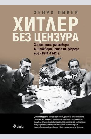 Книга - Хитлер без цензура