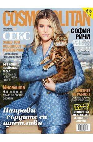 е-списание - Cosmopolitan - брой 08/2020