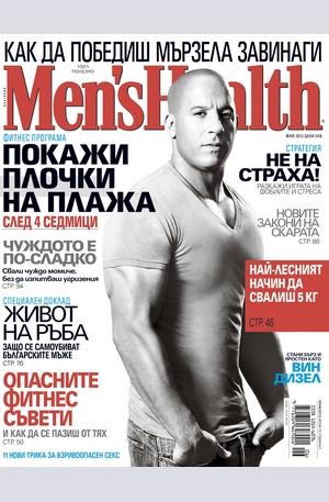 е-списание - Men's Health - брой 6/2013