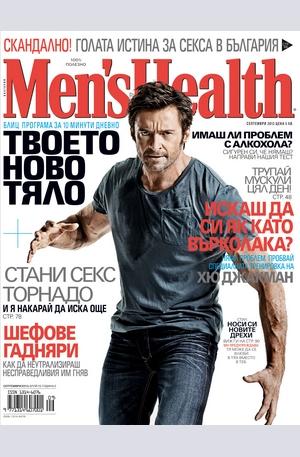 е-списание - Men's Health  -  брой 9/2013