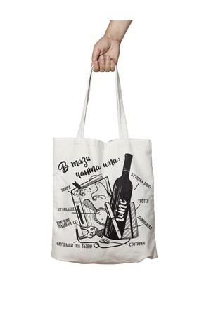 Продукт - Чанта за пазаруване - В тази чанта има: