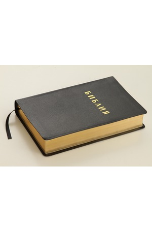 е-книга - Библия