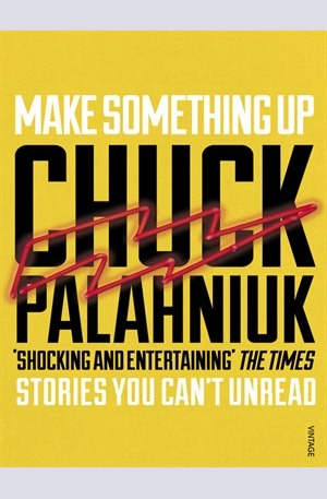 Книга - Make Something Up
