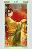 Книга - China Tarot