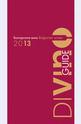 DiVino Guide - Българските вина 2013