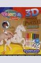 3D Дървен пъзел - кон
