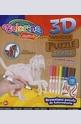 3D Дървен пъзел - маймуна