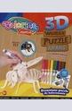 3D Дървен пъзел - муха