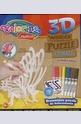 3D Дървен пъзел - пеперуда
