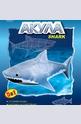 Акула - хартиен модел за сглобяване - 14 елемента