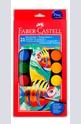 Акварелни бои Faber-Castell 21 цвята + 2 четки