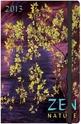 Бележник Zen Nature 2013