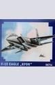 F-15 Eagle KFOR
