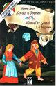 Хензел и Гретел. Hansel et Gretel