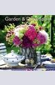 Календар Garden & Decoration 2014