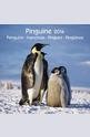 Календар Pinguine 2014