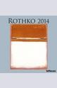Календар Rothko 2014