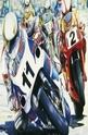 Motorbike Race - 200