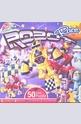 Robot Race - 50
