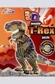 T-Rex - 3D puzzle