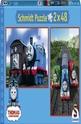 Thomas & seine Freunde - Lokomotive sein ist toll! - 2 x 48