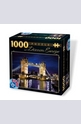 Tower Bridge - London - 1000