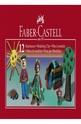 Цветен пластилин Faber-Castell