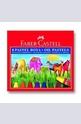 Цветни пастели Faber-Castell 8 броя