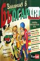 Ваканция в България