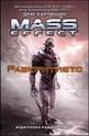Mass Effect: Разкритието - книга 1