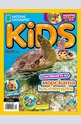 National Geographic KIDS България - брой 5/2015