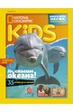 е-Списание National Geographic KIDS - брой 9/2019