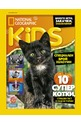 National Geographic KIDS - брой 10/2019