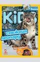 National Geographic KIDS България - брой 11/2016