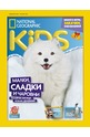 National Geographic KIDS - брой 12/2018