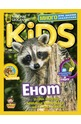 National Geographic KIDS - брой 5/2017