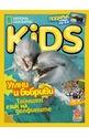 е-Списание National Geographic KIDS - брой 6/2018