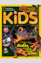 National Geographic KIDS - брой 9/2016