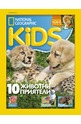 National Geographic KIDS - брой 9/2018